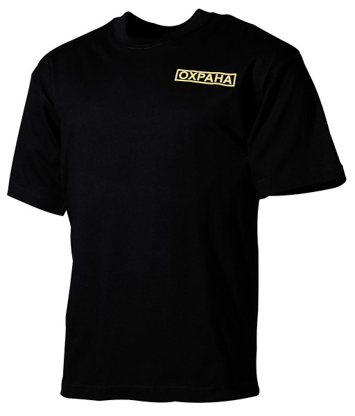 T-Shirt Oxpaha schwarz