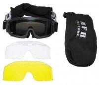 Armee , Sport und Einsatzbrillen bei » BW